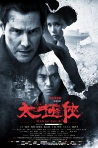 Man-of-Tai-Chi-2013-Movie-Poster-4