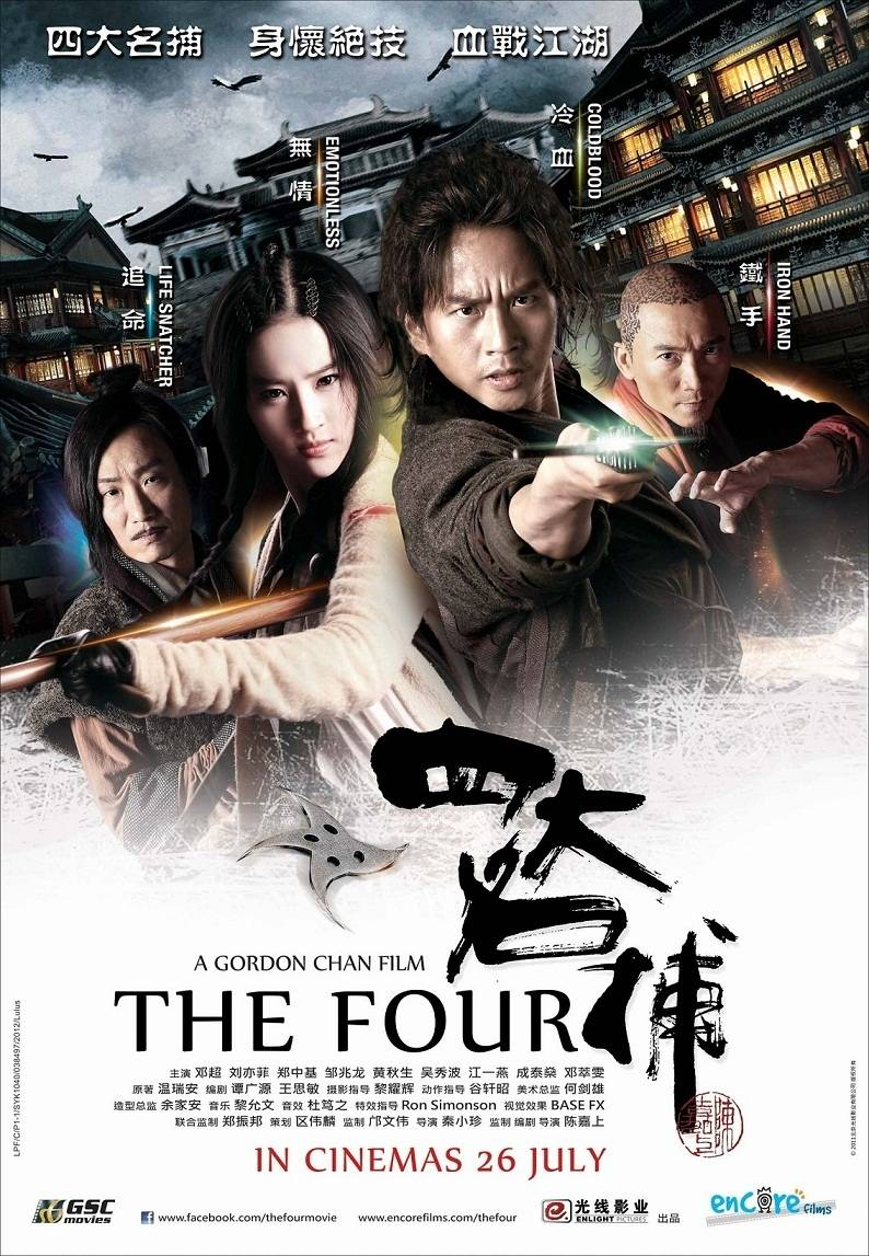 The-Four-2012