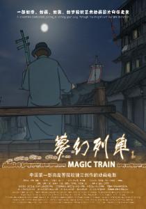 Magic Train poster