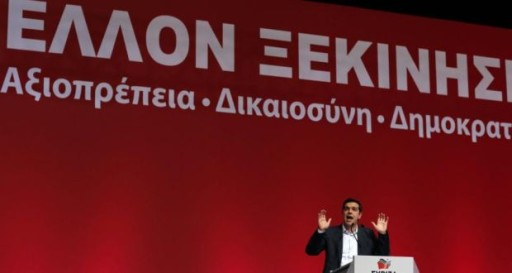 Tsipras speaks